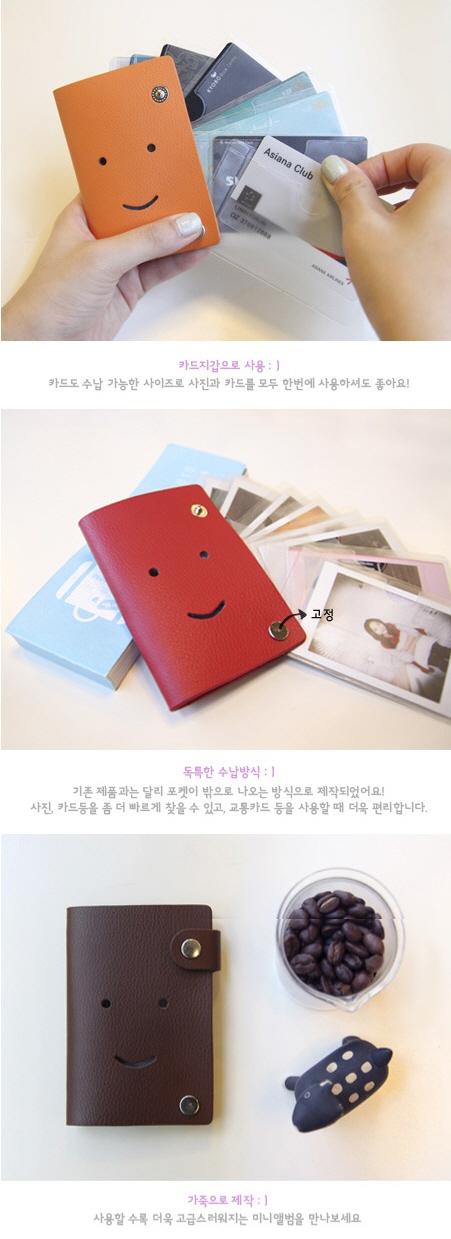 스마일 미니앨범 7