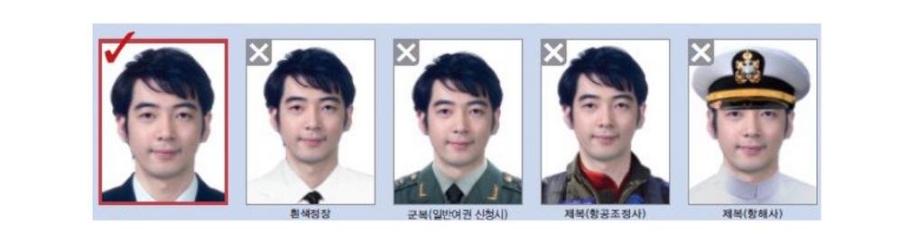 여권 12