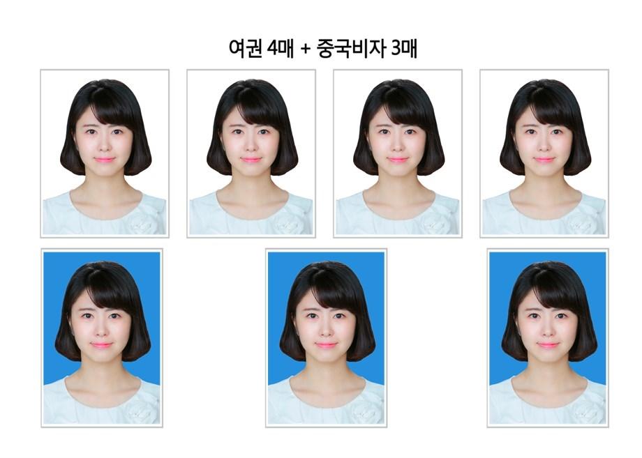 여권4중국비자3