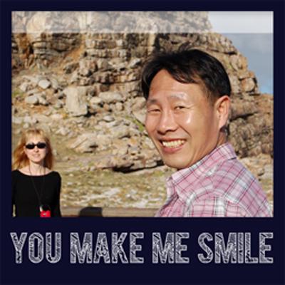 you make me smile 폴라M