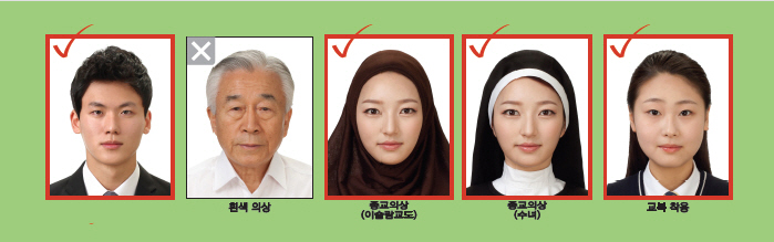 PassportJpgRule 12