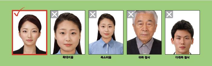 PassportJpgRule 3