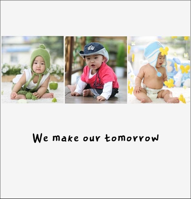 정사각_tomorrow (2)
