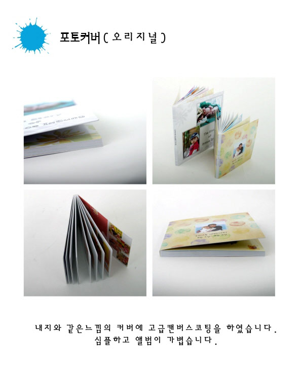 photo_cover1
