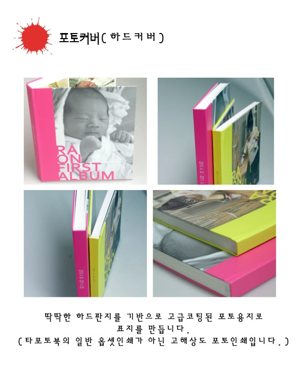 photo_cover2
