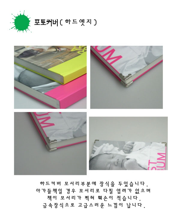 photo_cover3
